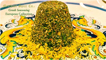 Greek Seasoning from Merchant Spice Co.'s European Collection